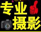 专业淘宝摄影,产品拍摄,广告摄影,珠宝化妆品、家具