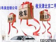 铃木吉姆尼2015款 1.3 手动 JLX(进口) -- 高价收