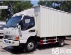 惠州货车4一13米货车跨省搬家,长途运输