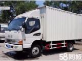 德阳货车4一13米货车跨省搬家,长途运输