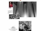 大连淘宝装修淘宝网店设计淘宝美工网站设计