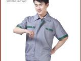 夏款系列男女式工作服 企业工厂职业工装 涤棉细斜纹 柔软舒适