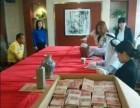 故宫博物院鉴定老师免费鉴定专业古玩经纪人帮您交易快速出手
