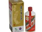 长时间回收1998年贵州茅台酒多少钱?