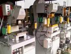 江门回收旧工厂设备公司