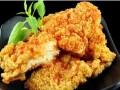 潮州鸡元帅鸡排加盟费多少鸡元帅鸡排加盟店