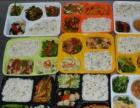 深圳工作餐团体餐会议餐盒饭配送食堂承包托管