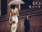 潍坊旗袍舞蹈,古典舞民族舞长短期培训