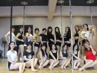 金牛区星秀舞蹈成人零基础舞蹈培训钢管舞培训 手把手教
