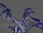 三维动画培训班建筑漫游影视动画小班课一对一