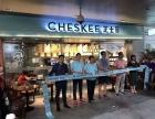上海台町公司 轻餐饮加盟 创业新方向