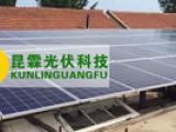 烟台农村家用太阳能发电厂家