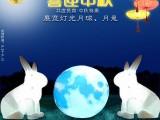 中秋充气月球充气月兔模型 充气灯光月兔玉兔气模 大型仿真月球