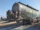 粉料物料运输罐车散装水泥运输罐车