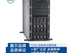东莞服务器购买 服务器-电脑 高性能 高品质 解决方案大全