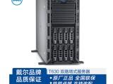东莞服务器代理商 品牌优选 优秀合作伙伴 一手货源