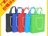 厂家供应精美折叠无纺布袋 手提袋 环保袋可定制量大从优来样加工