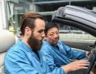 上海最好的自动变速箱维修站-在线预约优惠中