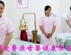 惠州大亚湾催乳师专业无痛通乳,奶水不足,堵奶发烧