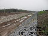 河长制防洪防汛格宾石笼 护坡护岸铅丝石笼 就找宏利供应
