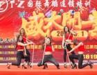 京溪学舞蹈,京溪爵士舞,钢管舞培训