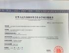 重庆无统考在职研究生—重庆中外合作学学在职研究生