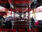 西安到龙门客车++班车++(/大巴