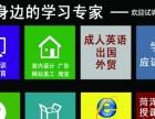 菏泽学办公自动化培训办公室软件就来王阳培训
