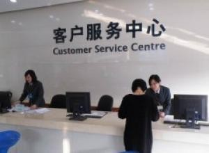 欢迎进入-!晋城华凌冰箱-(各中心) 售后服务总部电话