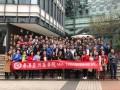 深圳哪里有MBA培训班企业管理进修班课程介绍