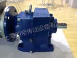 意大利SITI斜齿轮减速机MNHL系列西帝工厂广州直销