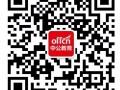 中公教育2018贵州省公务员考试课程