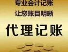 长沙市公司 注销代办
