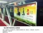 机场投放广告的特点 张家口户外外广告公司