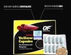 进口仟湖OF第三代黄粉龙鱼热带鱼专用黄药粉胶囊抗菌烂杀菌正
