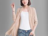 开衫女中长款镂空女装毛衣2015春新款夏韩版宽松披肩薄外套针织衫