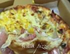 有滋味pizza 美式比萨