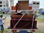 承接家具拆装、配送,搬运搬家