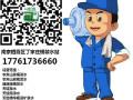 南京市栖霞区桶装水水站