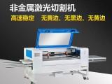摄像定位布料自动激光切割机 还选光博士激光