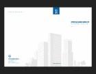 专业品牌设计 包装 VI 宣传册 标志 网站 H5设计