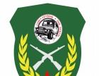 西双版纳老兵旅行社有限公司