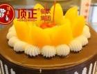 水果蛋糕加盟 特色小吃 投资金额 1-5万元