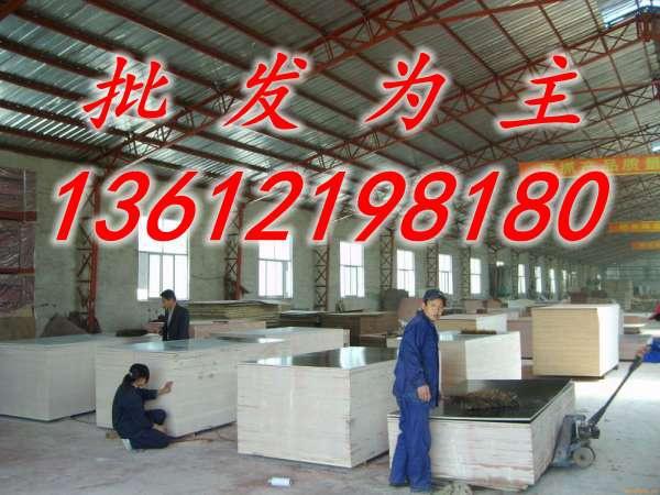 欢迎访问%濮阳建筑竹胶板多少钱一张平方工地木方价格 欢迎您木
