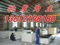 欢迎访问%宜昌工程方木工地方木桥梁方木建筑木方价格 欢迎您木