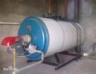 天津燃气(油)低氮锅炉改造公司