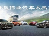 出售各种品牌抵押车