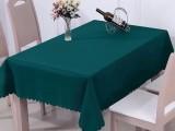 亚麻布艺酒店台布饭店圆桌方桌布欧式餐厅宴会餐桌布客厅茶几盖巾