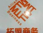 绍兴0元注册公司 提供地址 代理记账微电我