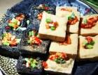 女朋友想吃长沙臭豆腐怎么做长沙哪里有专业学臭豆腐技术的